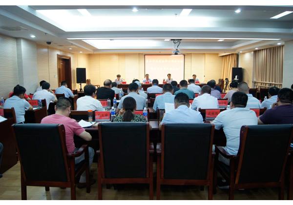 2018.6.9第五次会员代表大会